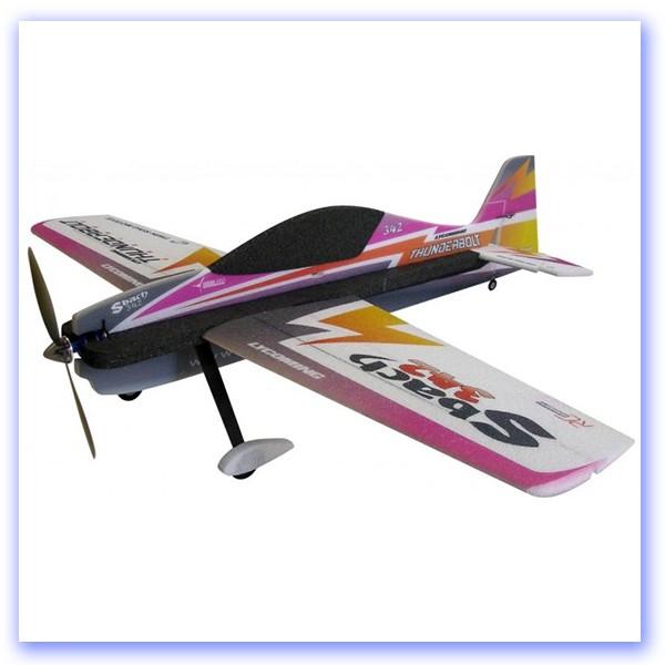 EPP Profile 1.2m 3D Aerobatic