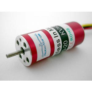 12mm Brushless Can Motors
