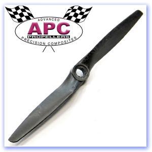 APC Carbon Fiber