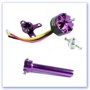 Micro & Indoor Motors