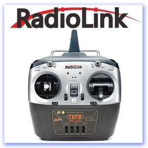 RadioLink